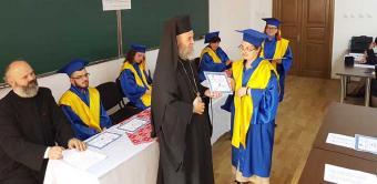 Cursul festiv al studenţilor şi masteranzilor teologi de la Departamentul Teologic al Facultăţii de Istorie, Filozofie şi Teologie din Galaţi